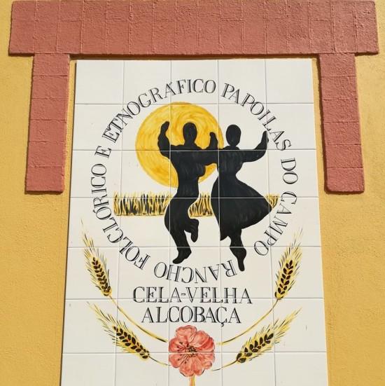 Carolas_Rancho