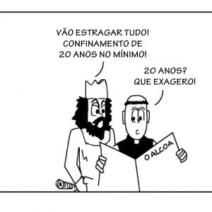 cartoon_2505